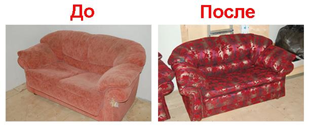 Обшивка дивана. Цена от 3500руб. в Студии Диванов