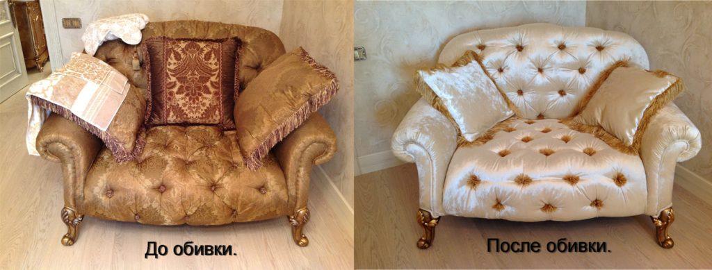 Перетяжка кресла кожей в мастерской Студии Диванов. Результат.