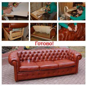 Перетяжка мебели в Москве недорого - наш процесс в мастерской