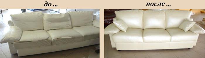 Пример работы. Обивка дивана в Москве недорого - цена от 3500руб.